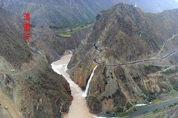 滇藏公路沿途风景