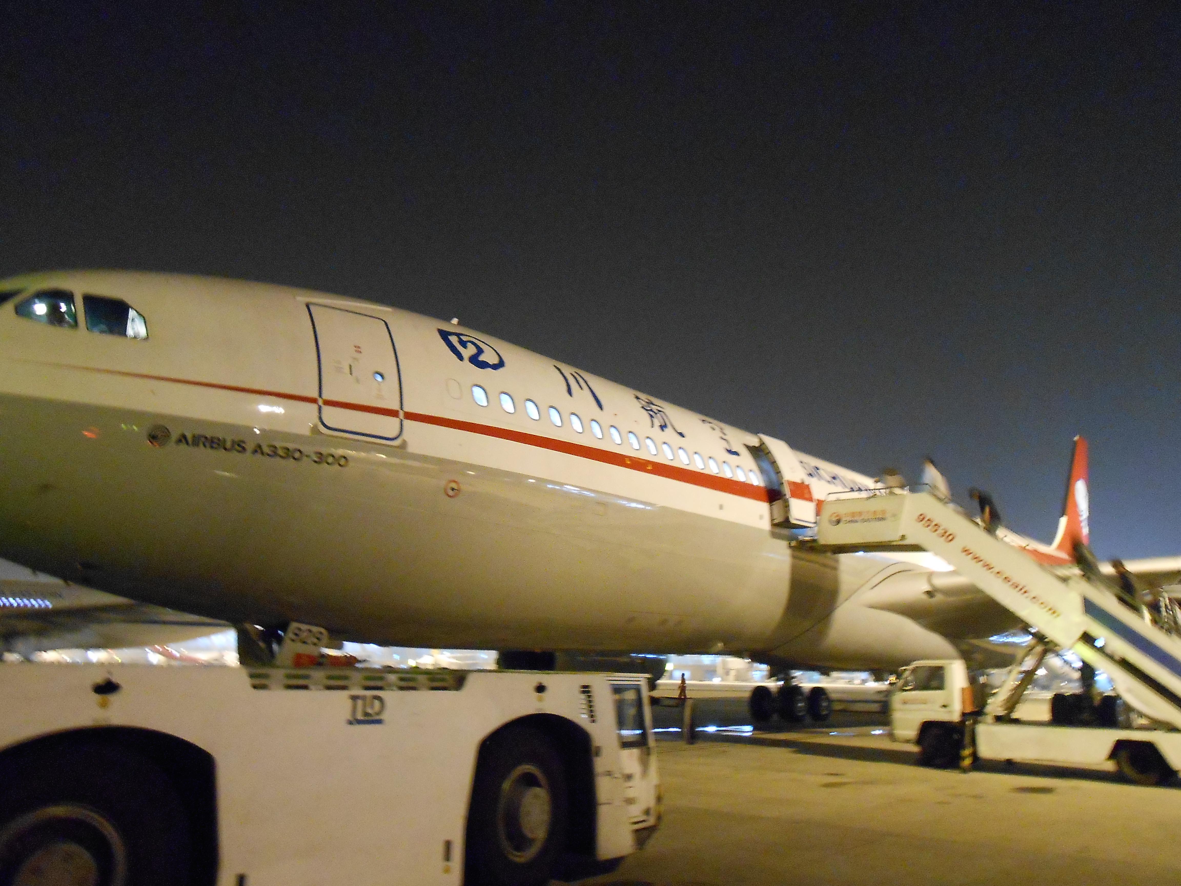 上海直飞塞班的飞机