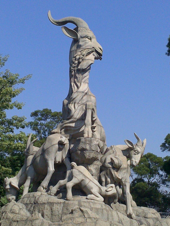 广州的标志 五羊雕像 所以广州叫羊城 还特意买了份羊城晚报回来
