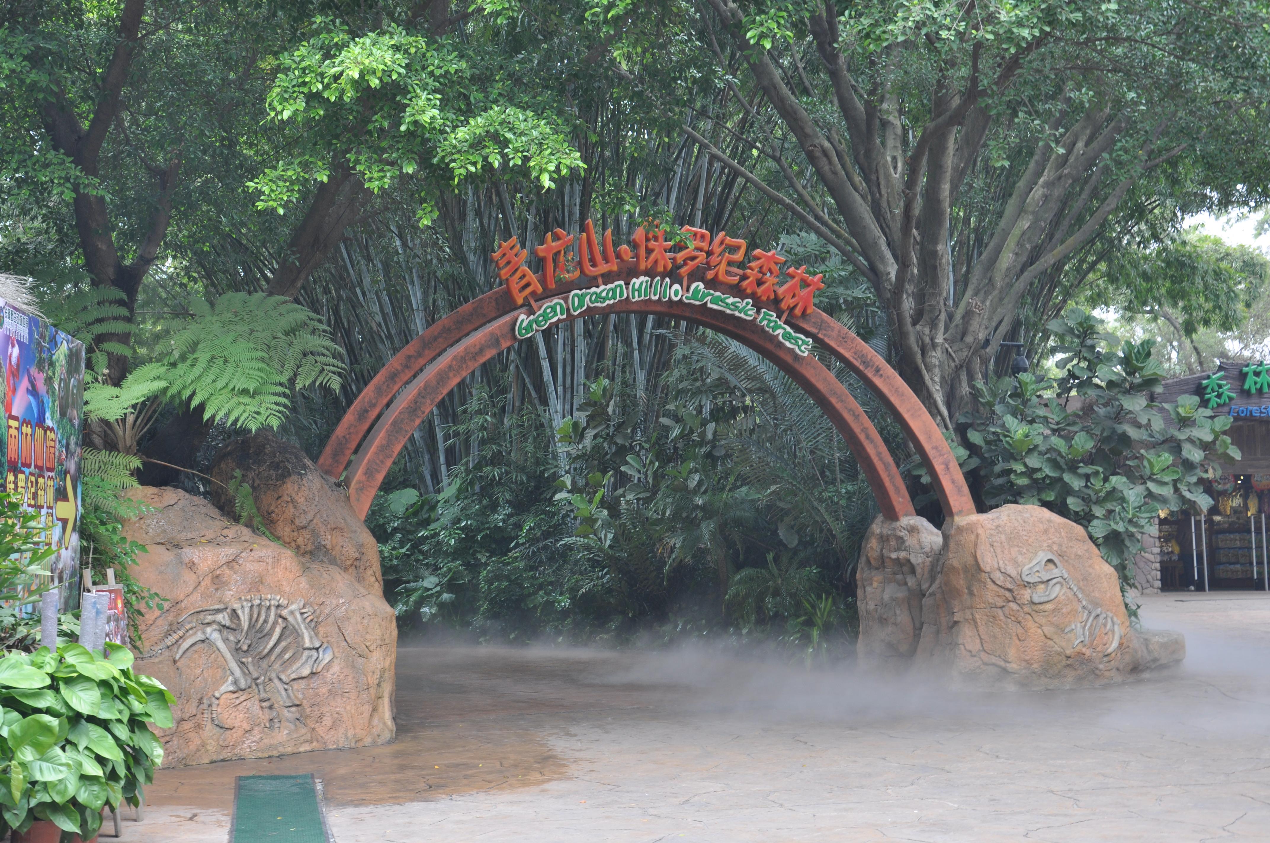 长隆野生动物园|广州游记-携程旅行