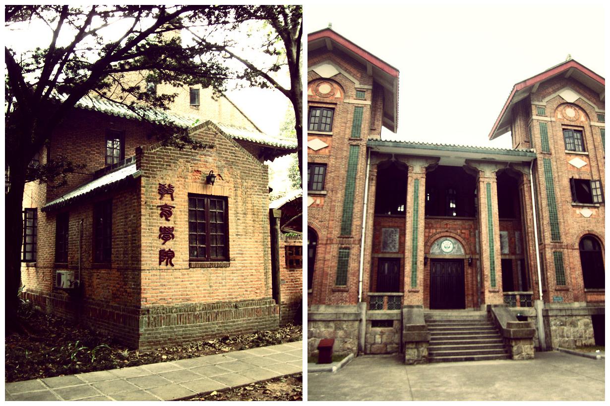 目的地 中国 广东 广州 景点 中山大学