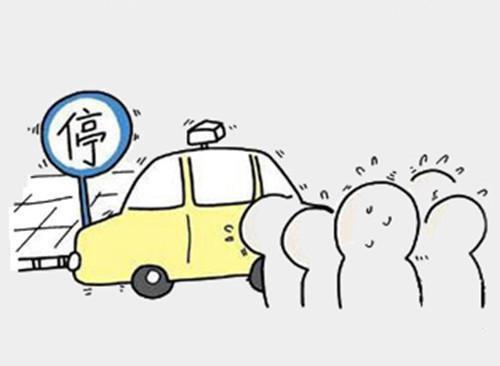 动漫 简笔画 卡通 漫画 手绘 头像 线稿 500_366