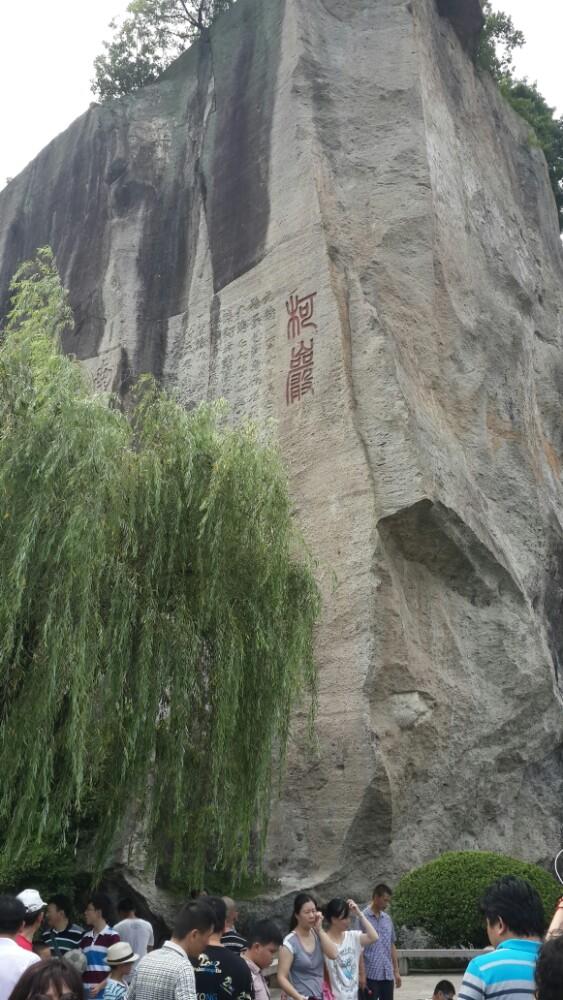 绍兴柯岩风景区,绍兴绍兴柯岩风景区攻略/地址/图片