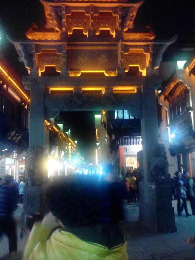 中国 安徽 合肥图片