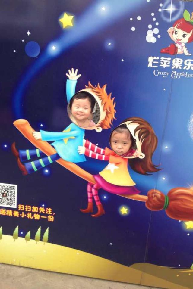 一家四口杭州行图片