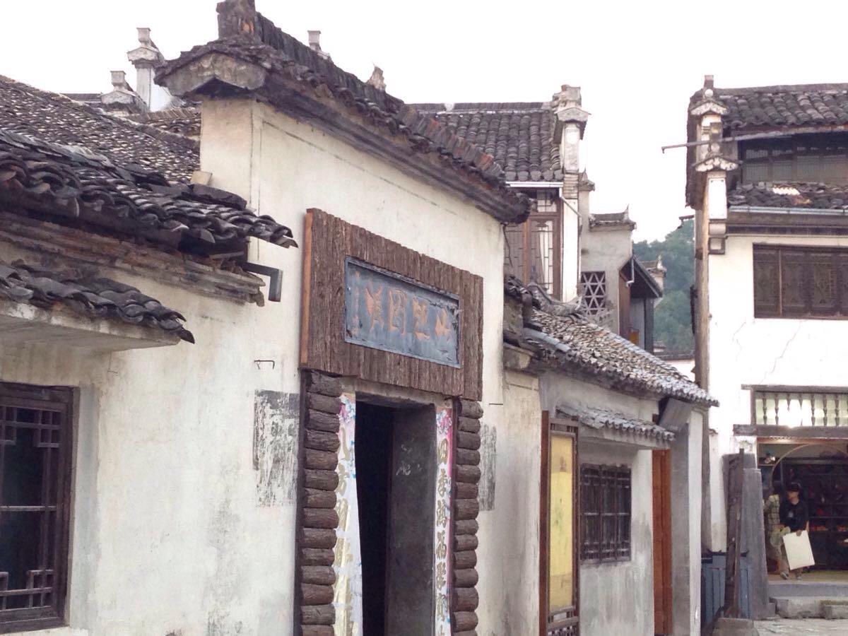 宏村的徽式建筑图片