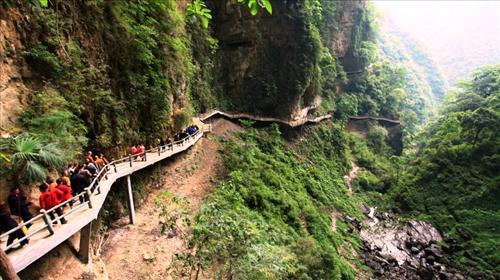 神龙峡风景区