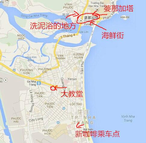 越南芽庄市区地图