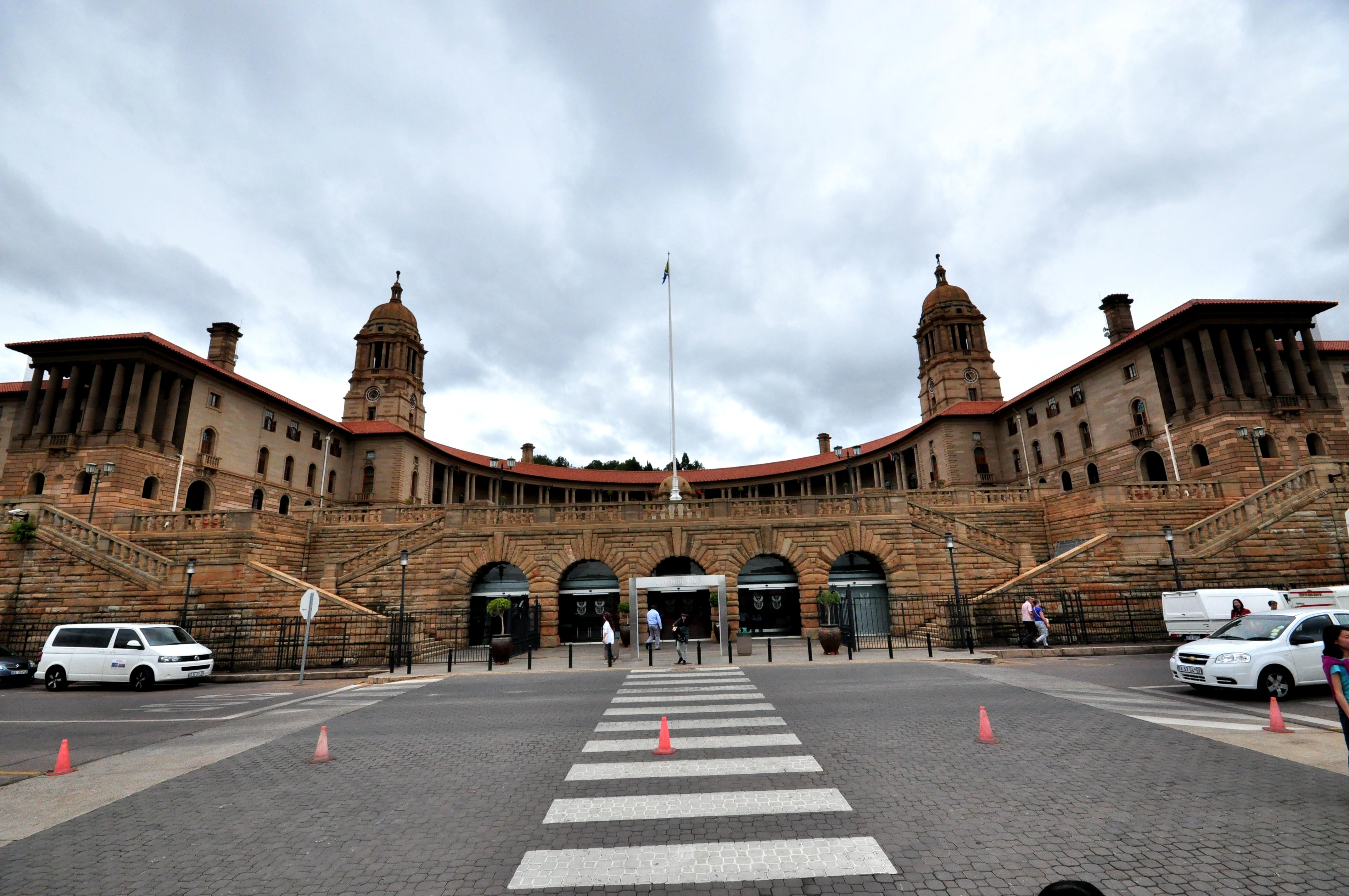 【走进南非】比陀南非总统府及联合广场(大图) - 巴林 - 巴林blog