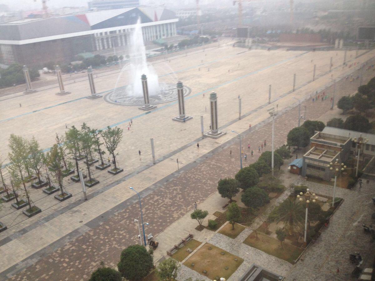 结伴向导 周末游 口碑榜 特卖汇  第2天 2014-05-26 兴义富康国际酒店