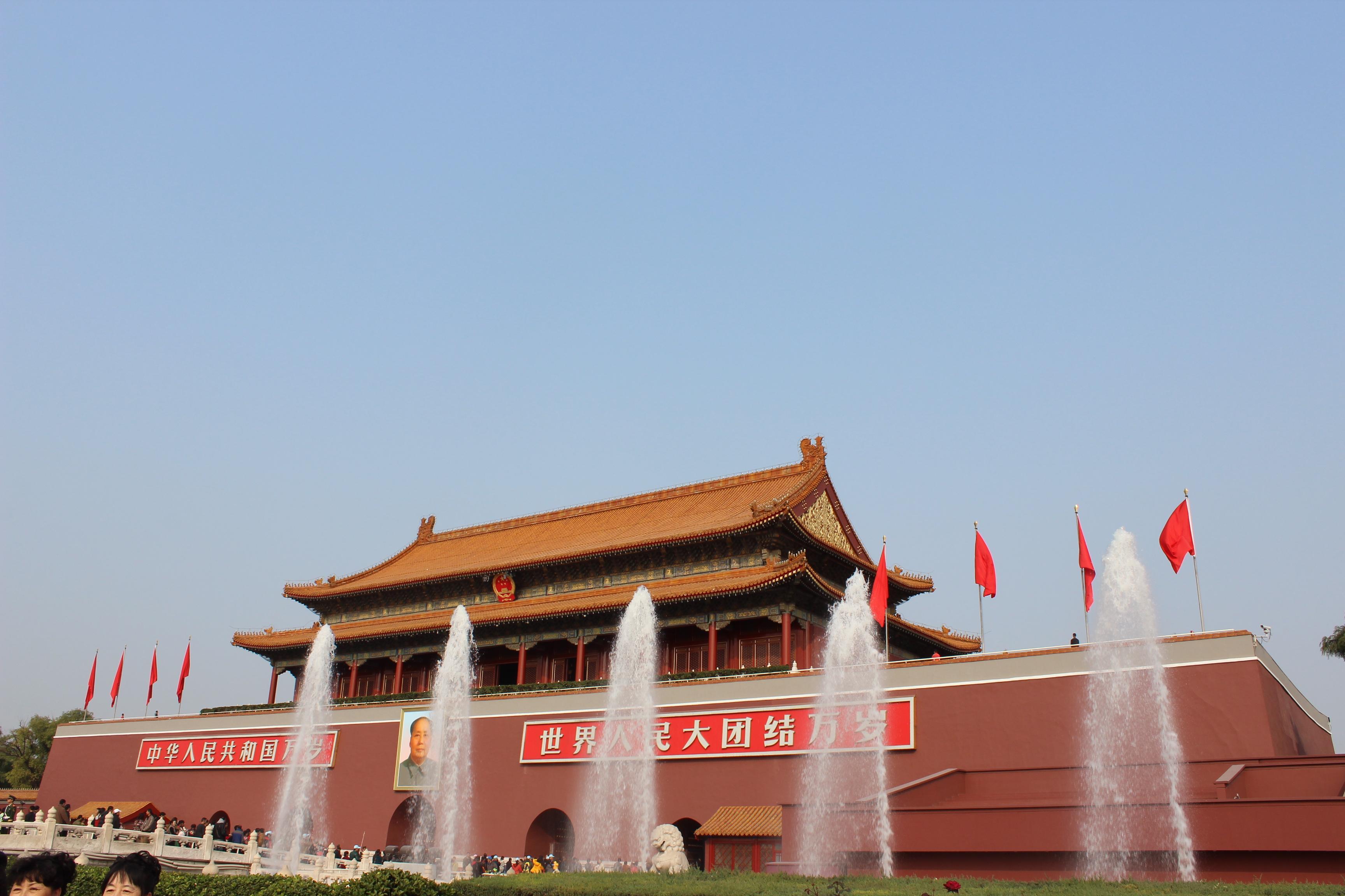 【携程攻略】北京天安门广场适合朋友出游旅游吗