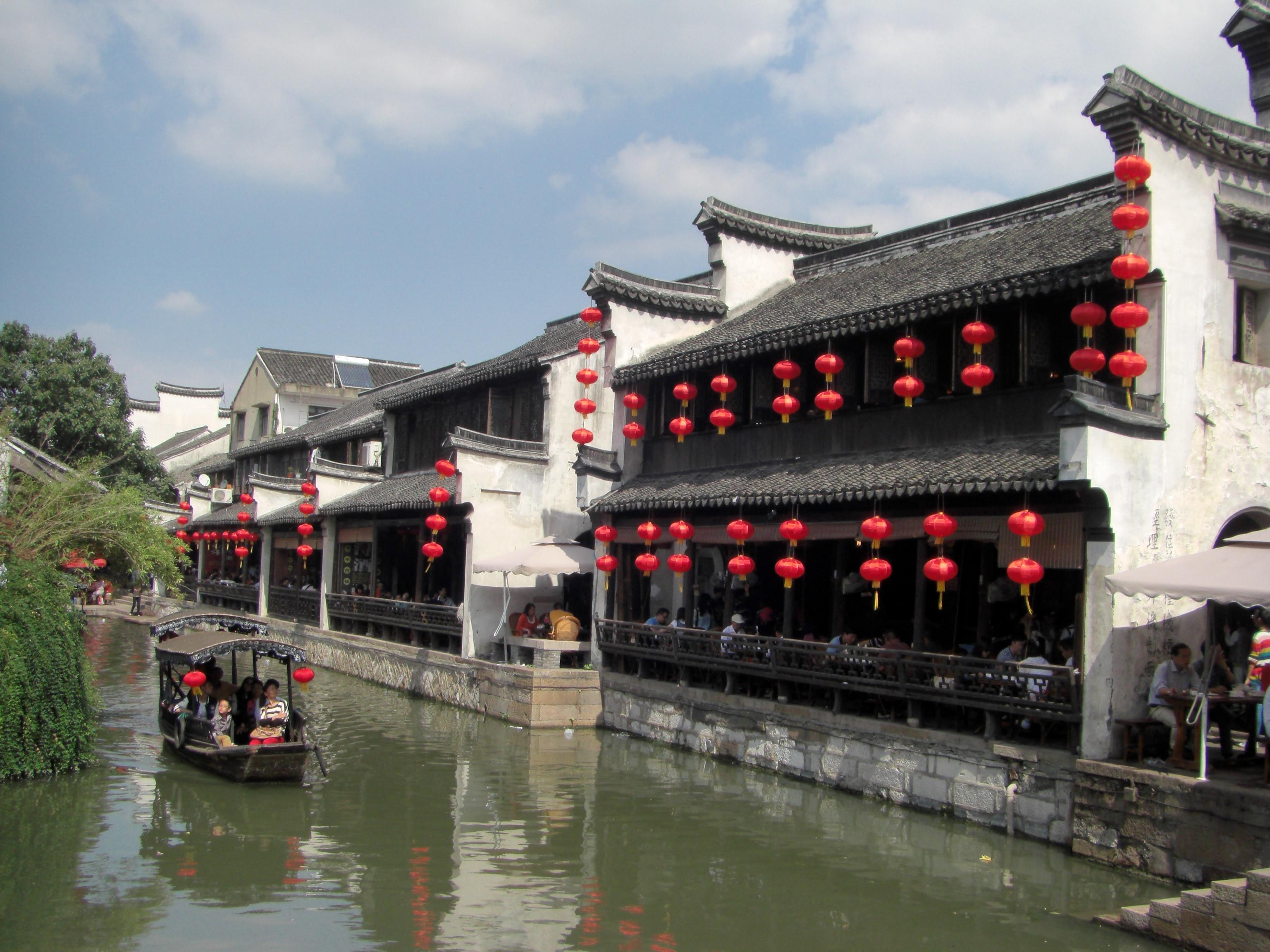 杭州湾古镇,南浔大桥游锤子游戏攻略图片