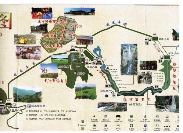 【携程攻略】永泰福州云顶介绍,福州云顶旅游景点简介