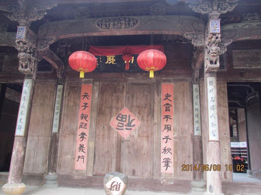 红灯笼外婆村古代大户人家的房子