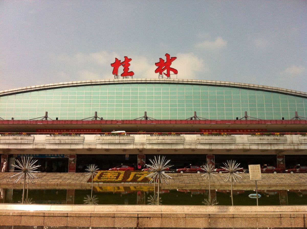 两个半小时的行程,到达桂林两江机场图片