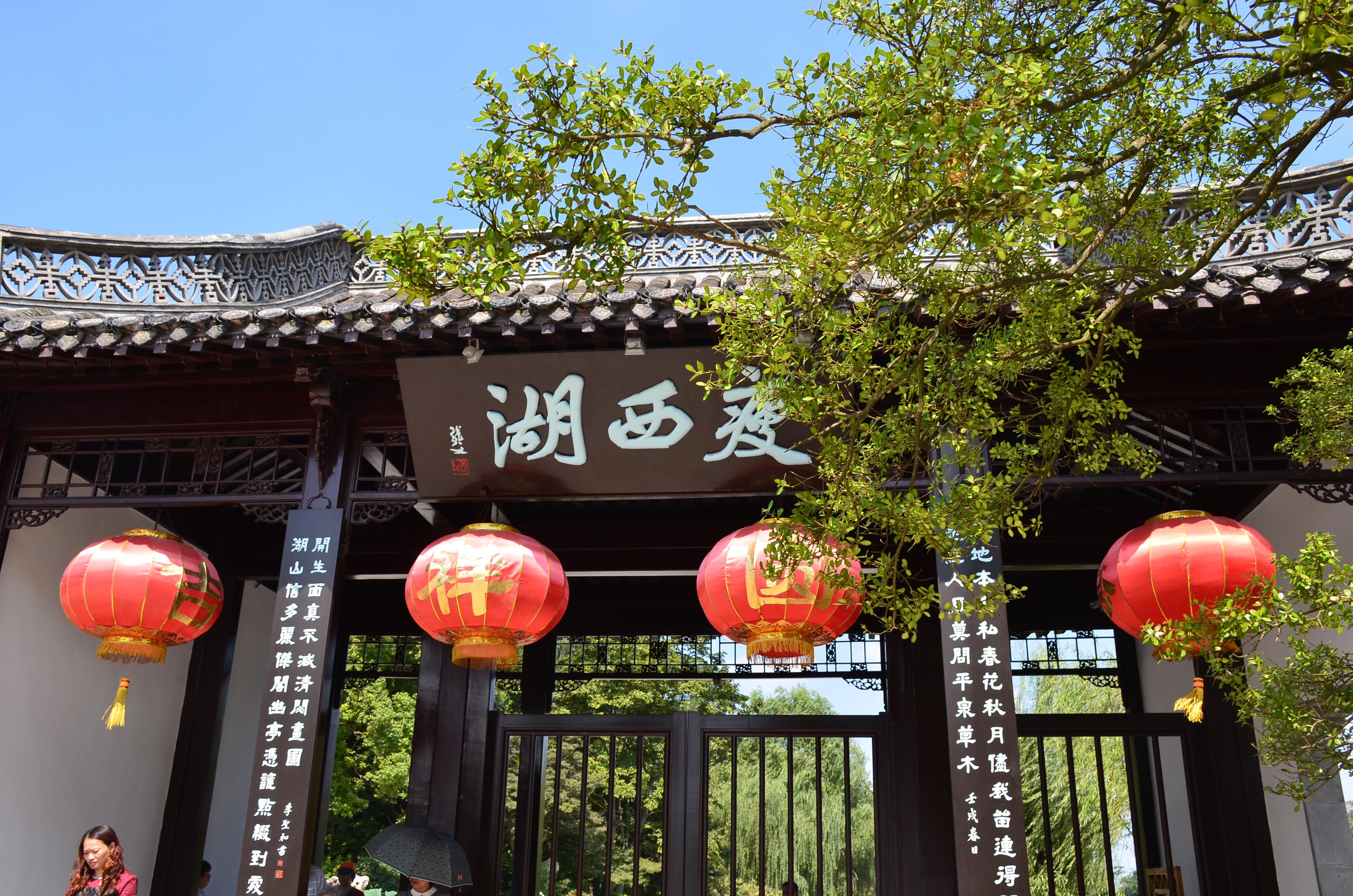 【携程攻略】江苏瘦西湖适合朋友出游旅游吗