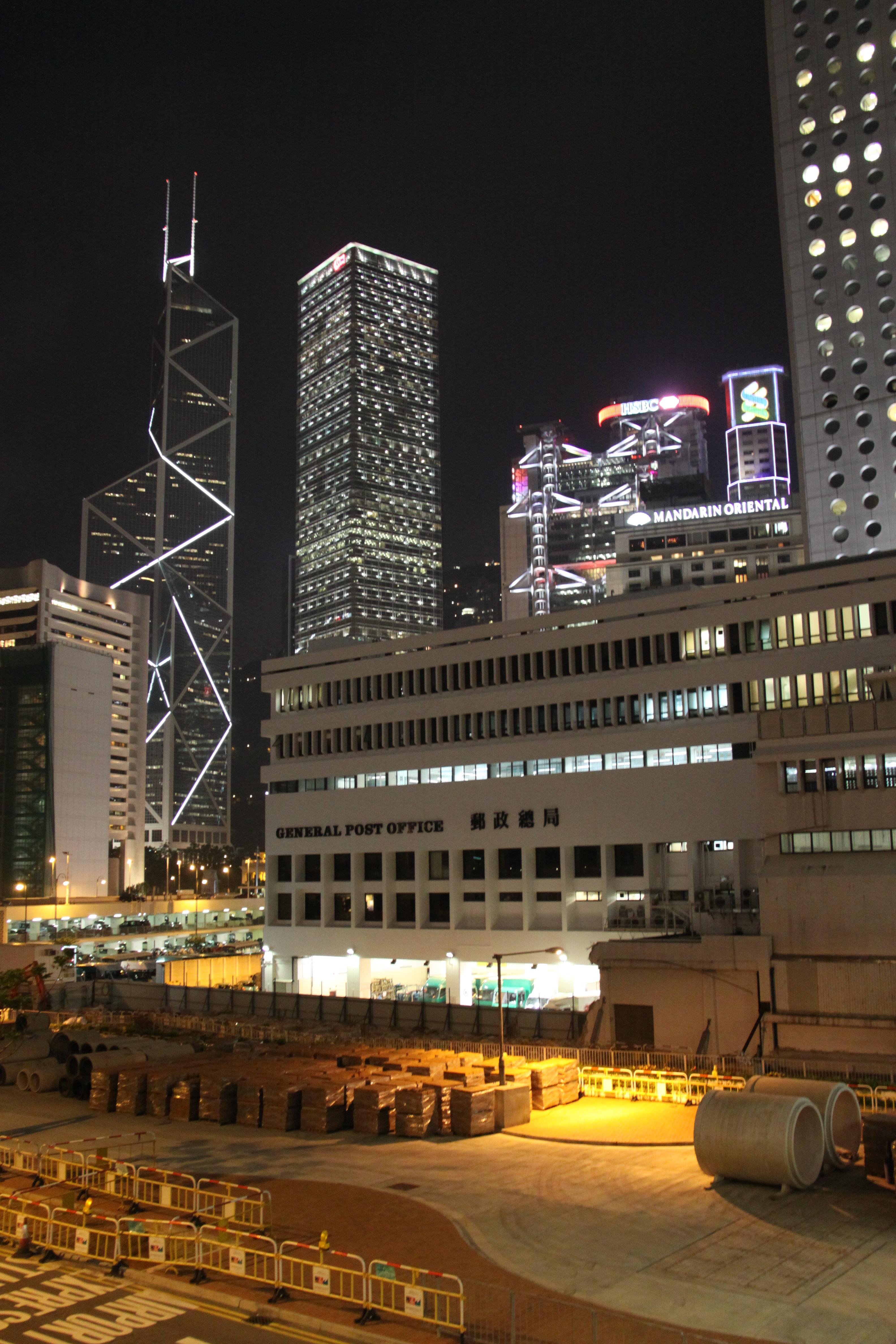 【携程攻略】香港中银大厦适合朋友出游旅游吗