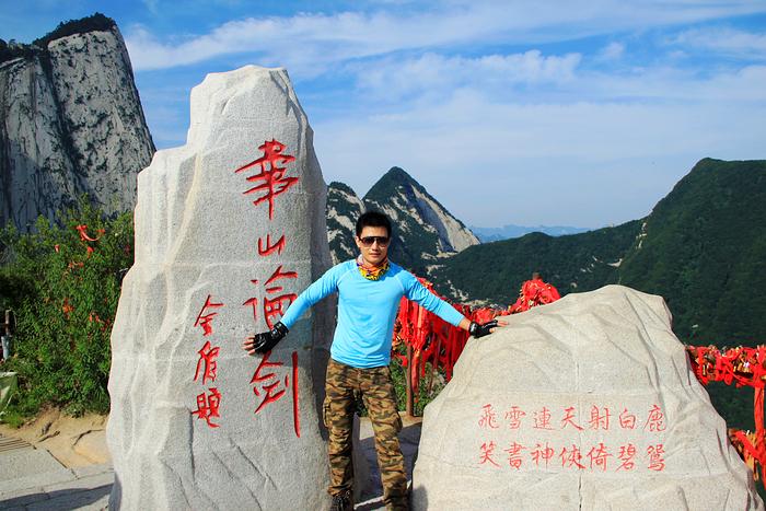 华山在陕西的地图