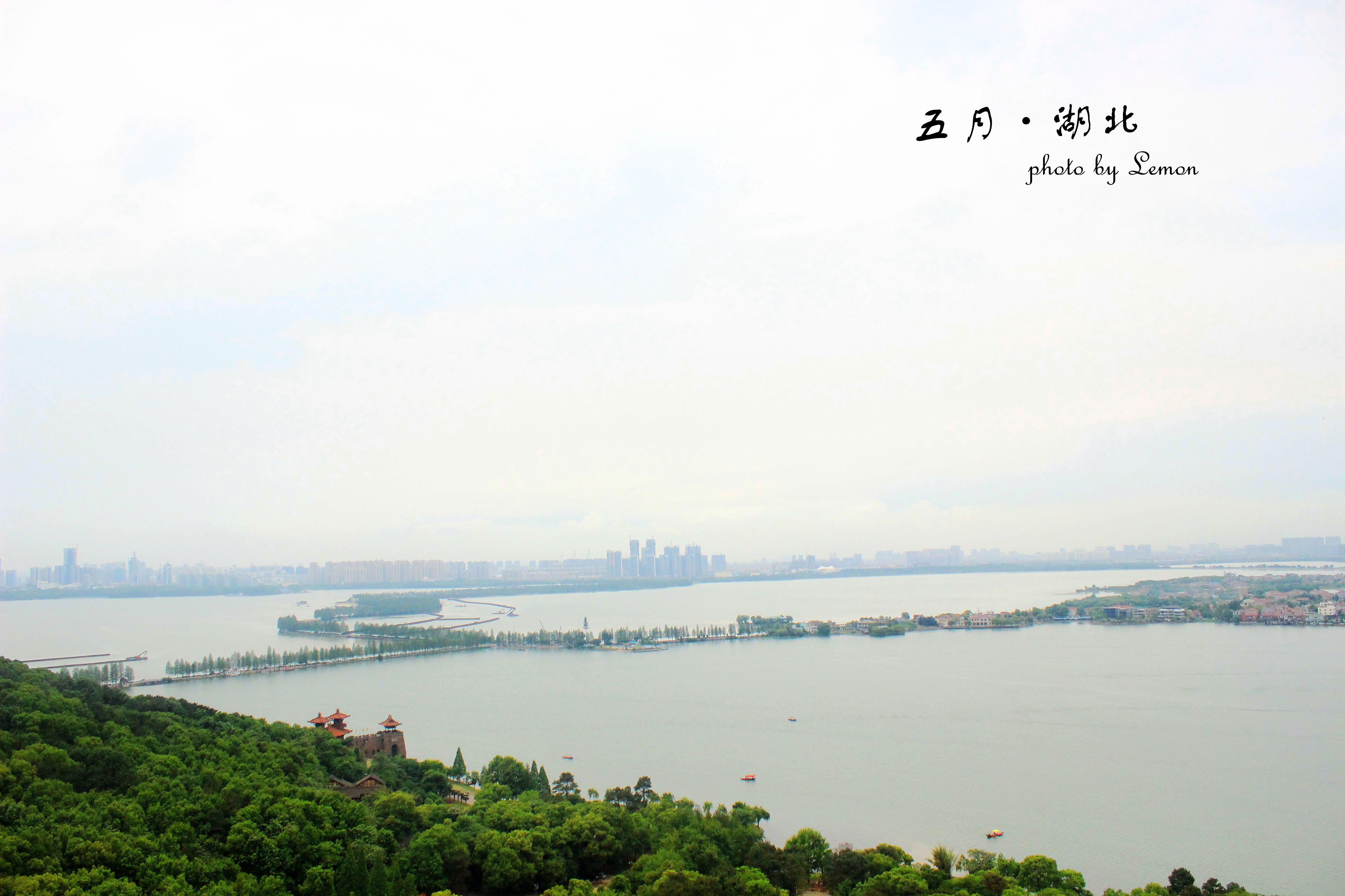 东湖磨山景区