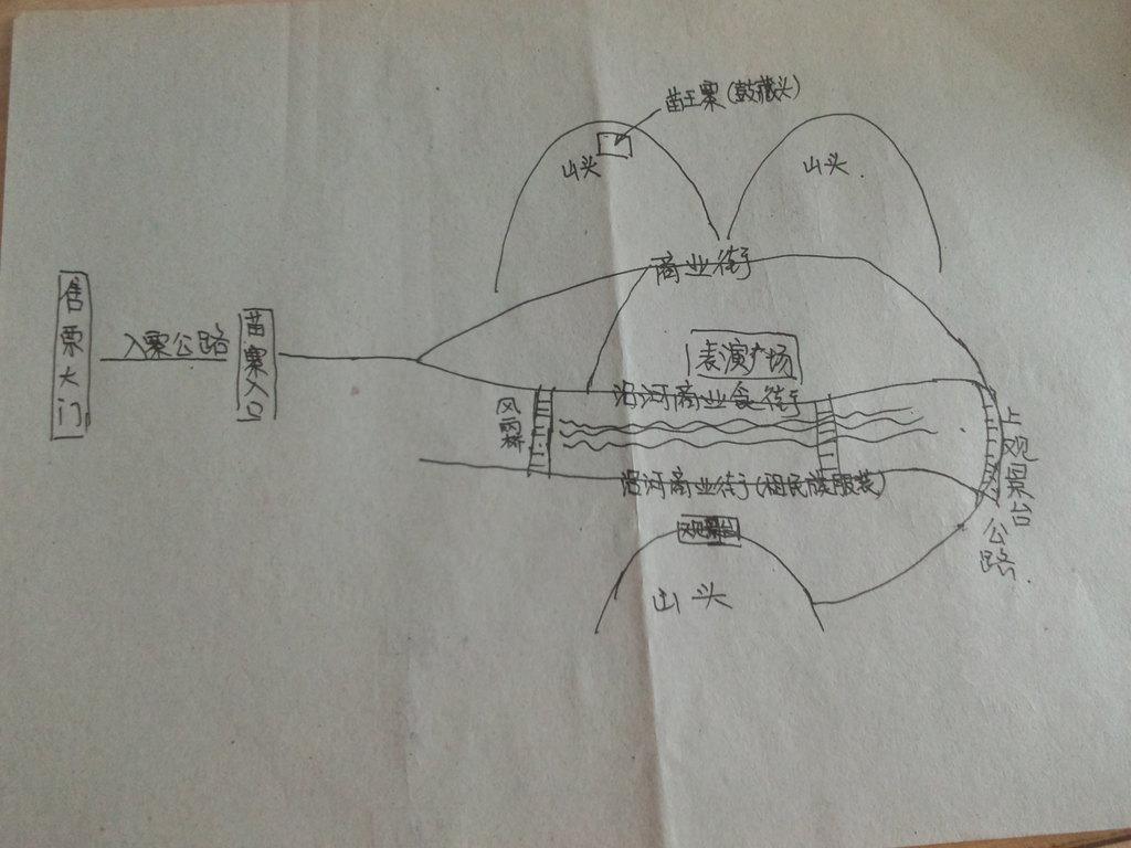 素描玫瑰图片步骤简单