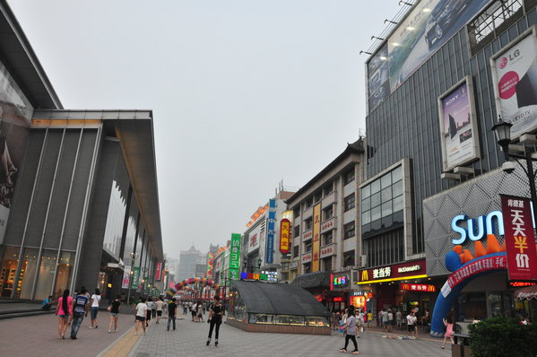 辽宁沈阳中街步行街_商字