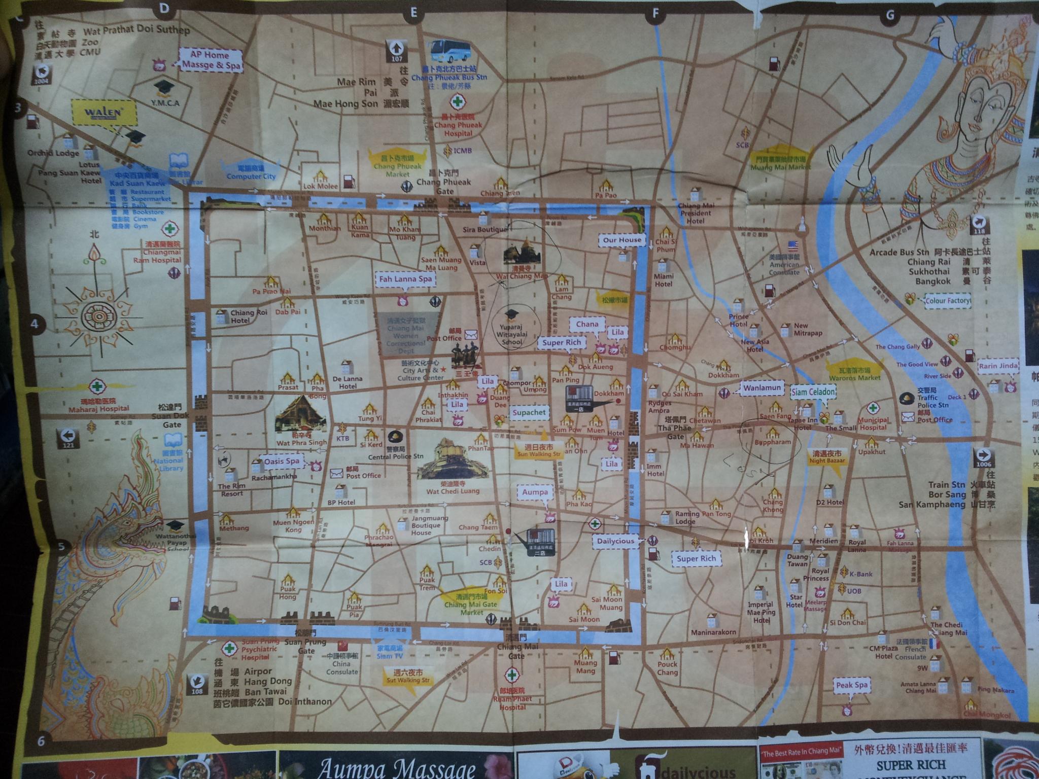 清迈古城地图中文版