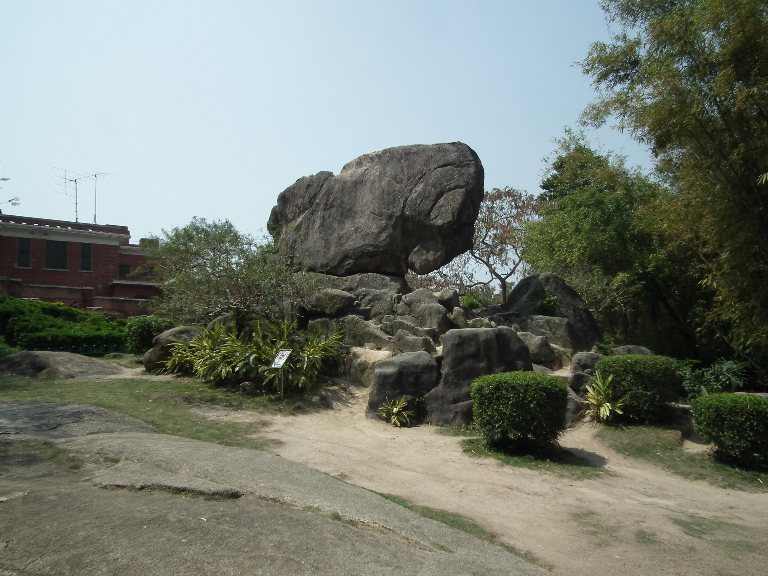 看得出这块石头像什么动物