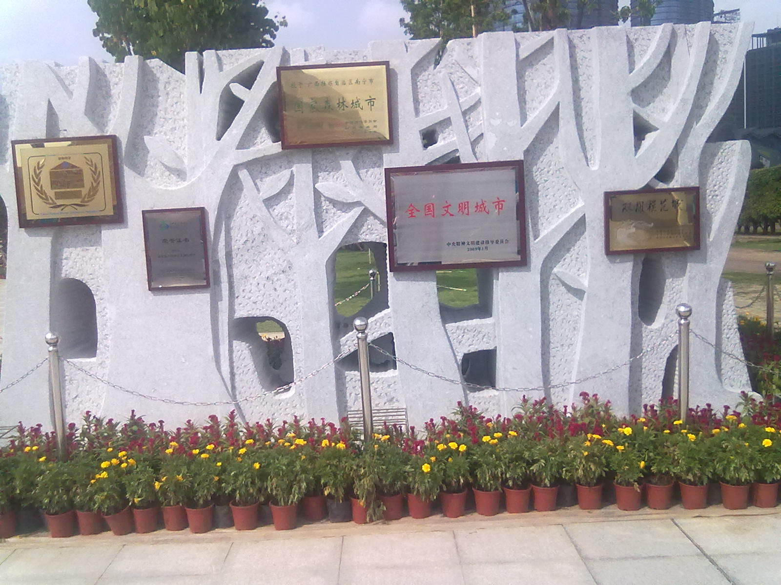 南宁会展中心