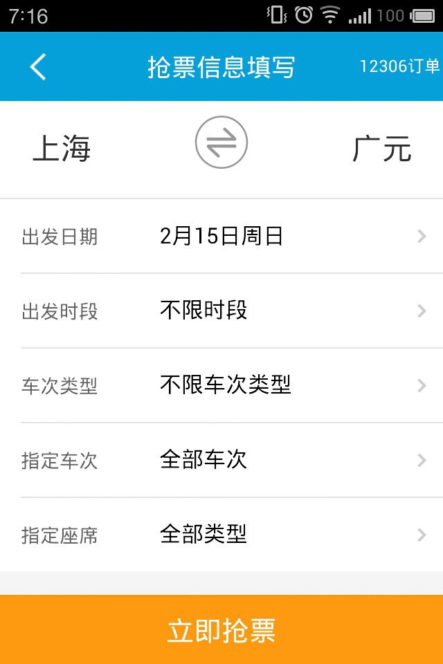 苏州站 苏州站是苏州的主要火车站,距离拙政园约3公里,如果要游玩苏州老城,建议坐到苏州站下。苏州站是既有京沪铁路和沪宁城铁的合用车站,每天的到发车次非常多,从苏州站去上海、杭州、南京、无锡等地十分便利。 地址:苏州市姑苏区苏站路27号 交通:地铁2号线苏州火车站下 苏州北站 苏州北站即京沪高速铁路车站,位于苏州站北边十多公里处,距市区较远,主要停靠高铁、动车,由北站可通达北京南、上海虹桥、天津西、合肥南、青岛、济南西等地。 地址:苏州市相城区南天成路与城通路交会处 交通:地铁2号线高铁苏州北站下 苏州园区