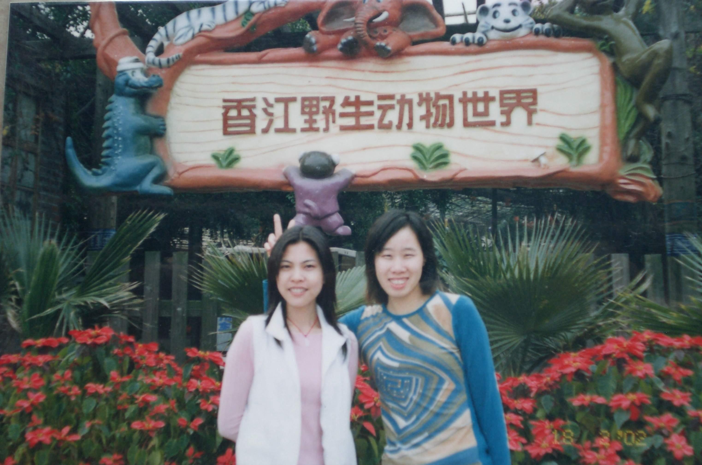 长隆野生动物世界,广州长隆野生动物世界攻略/地址