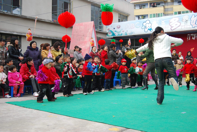 幼儿园欢庆2009元旦 - 西昌游记攻略【携程攻略】