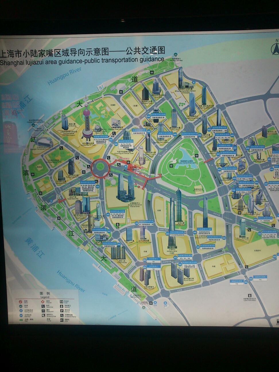 城市绿洲(上海陆家嘴中央绿地)