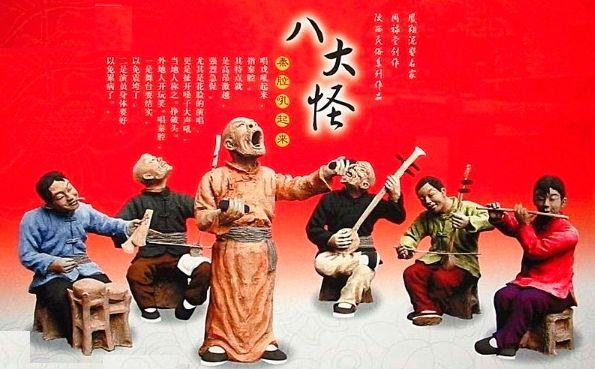 农村唱戏演出钢结构舞台安装图