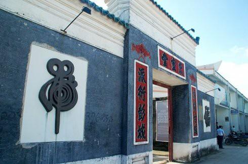 尚湖风景区 鼓浪屿 西湖 上海科技馆 香港迪士尼乐园 上海野生动物园