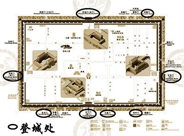 西安游玩手绘地图