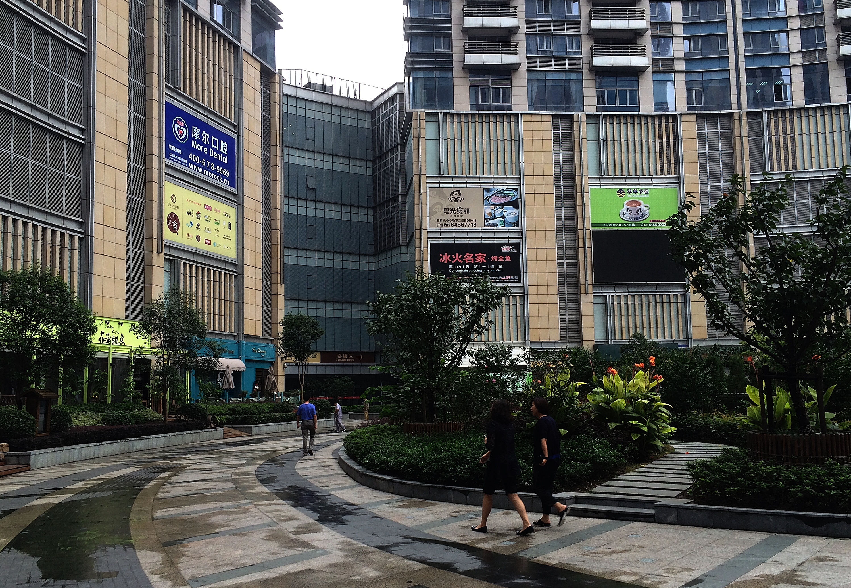 【携程攻略】上海日月光中心怎么样/如何去
