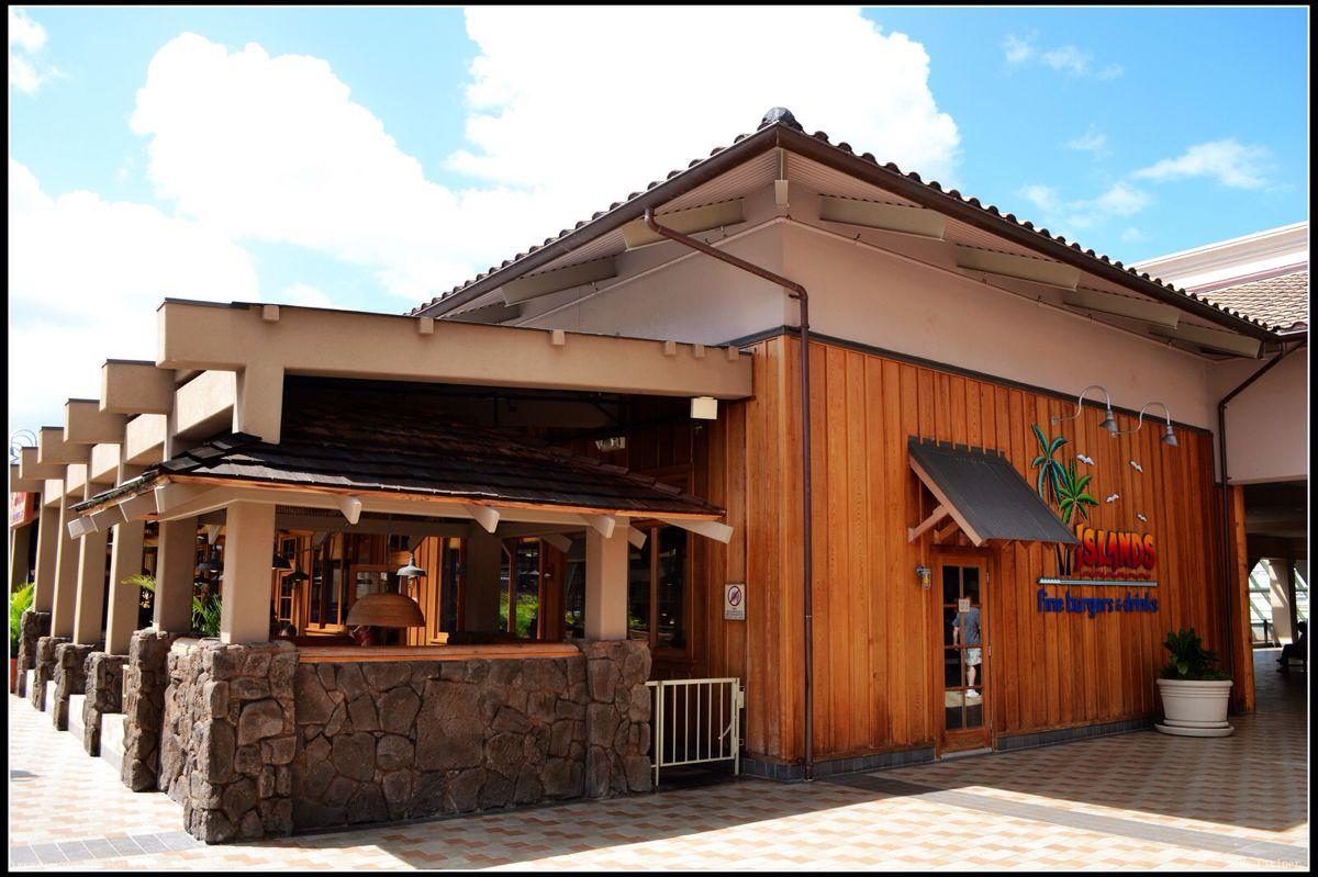 实景夏威夷花园图小v实景情迷别墅图片