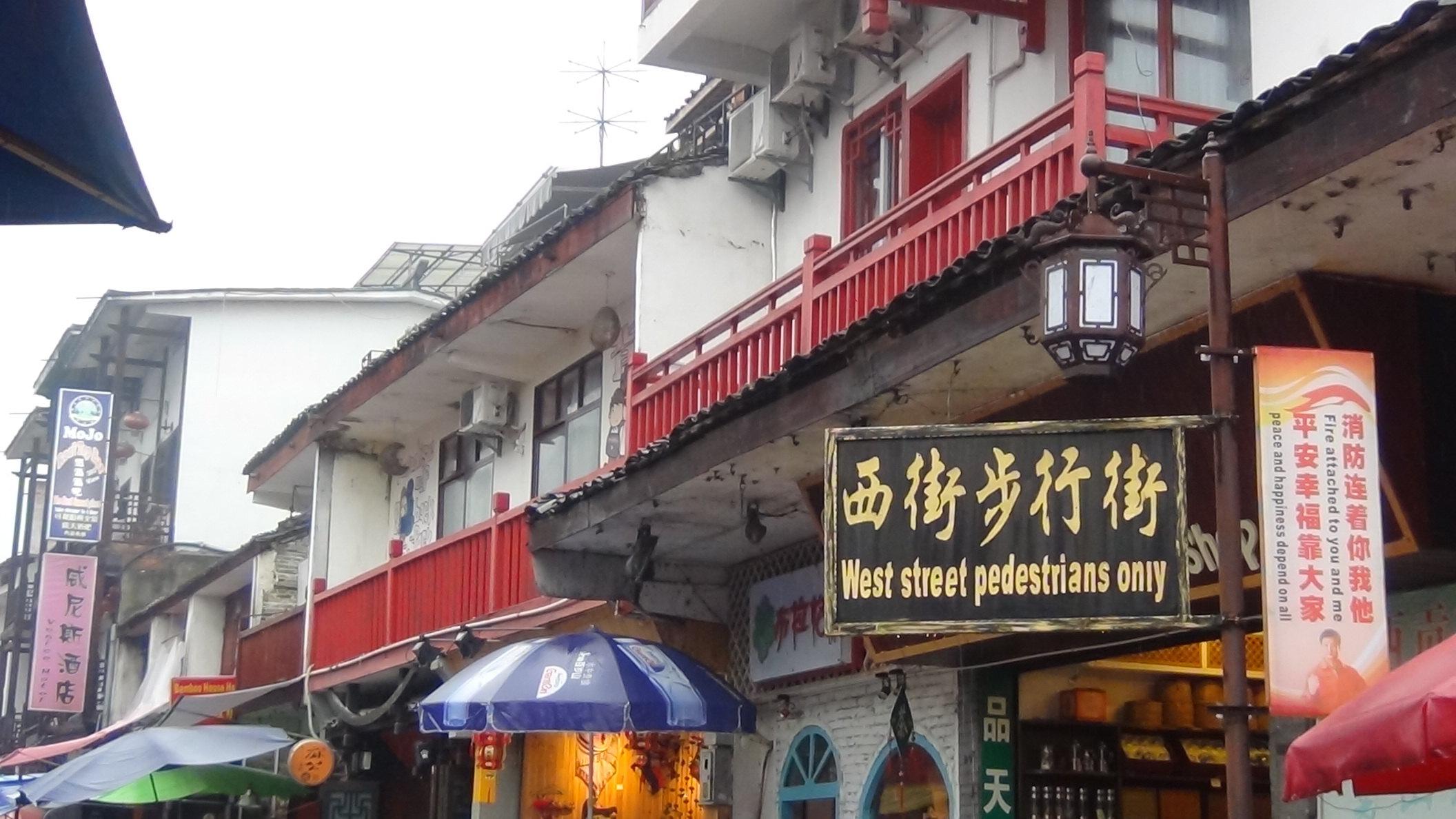 欧式商业街花纹铺装