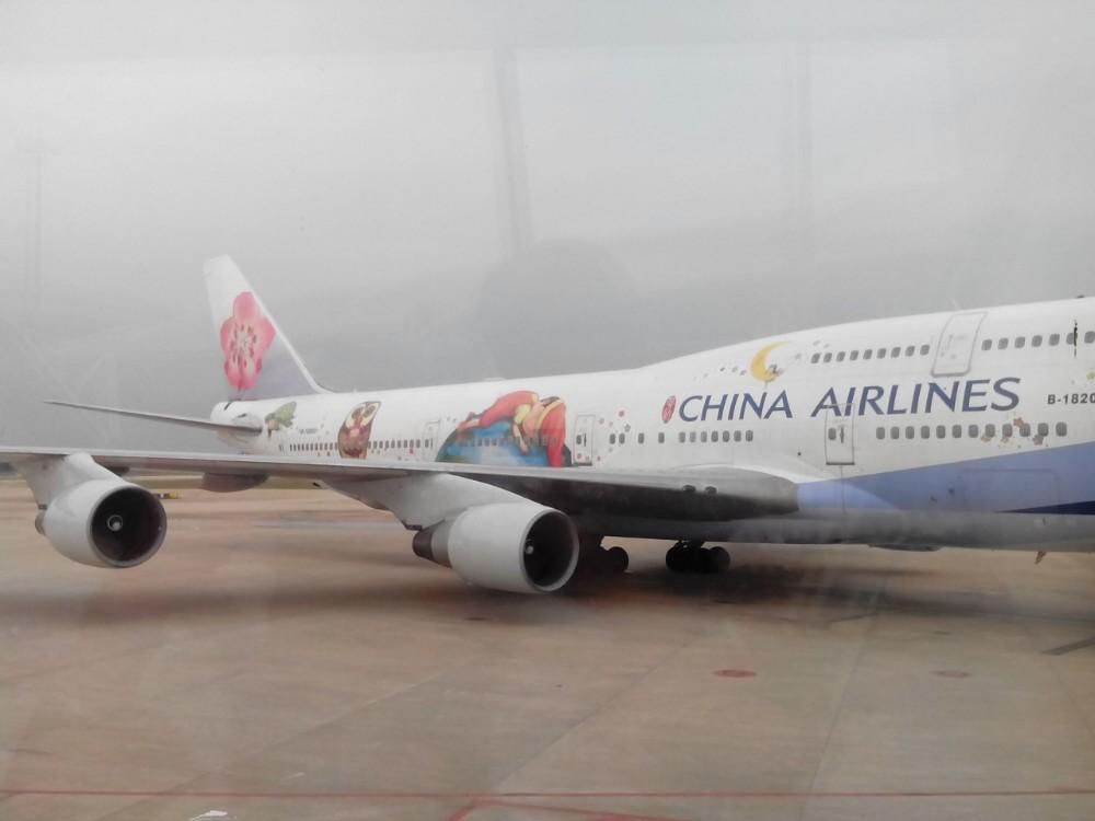 武汉飞机时刻表