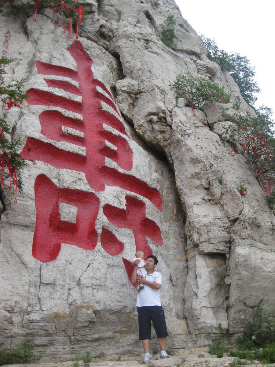 潍坊云门山风景区_云门山风景区_风景520