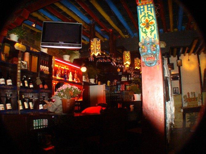 阿吉拉姆酒吧图片
