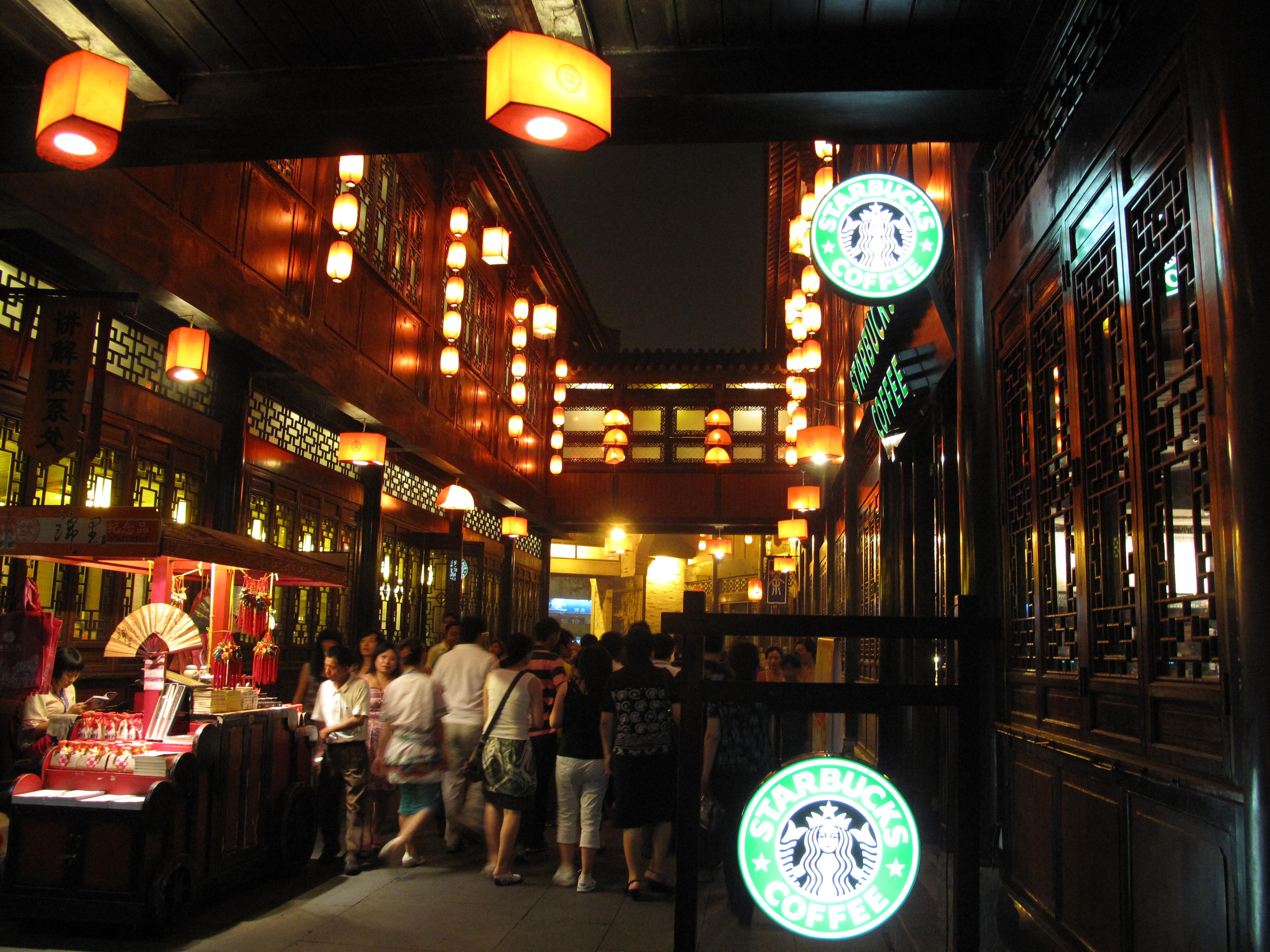 【携程攻略】成都锦里小吃一条街餐馆图片