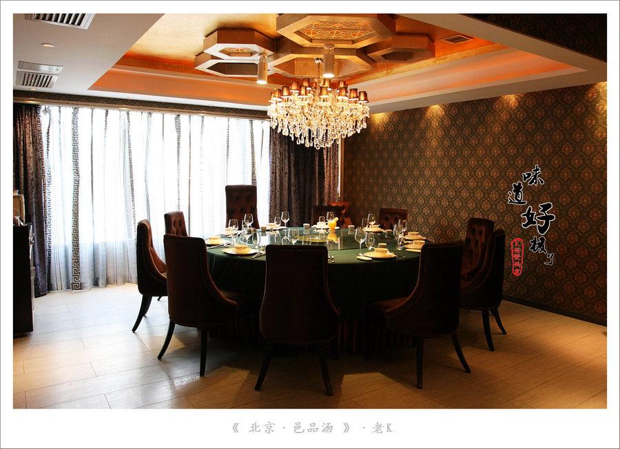 餐厅 餐桌 家具 装修 桌 桌椅 桌子 900_653