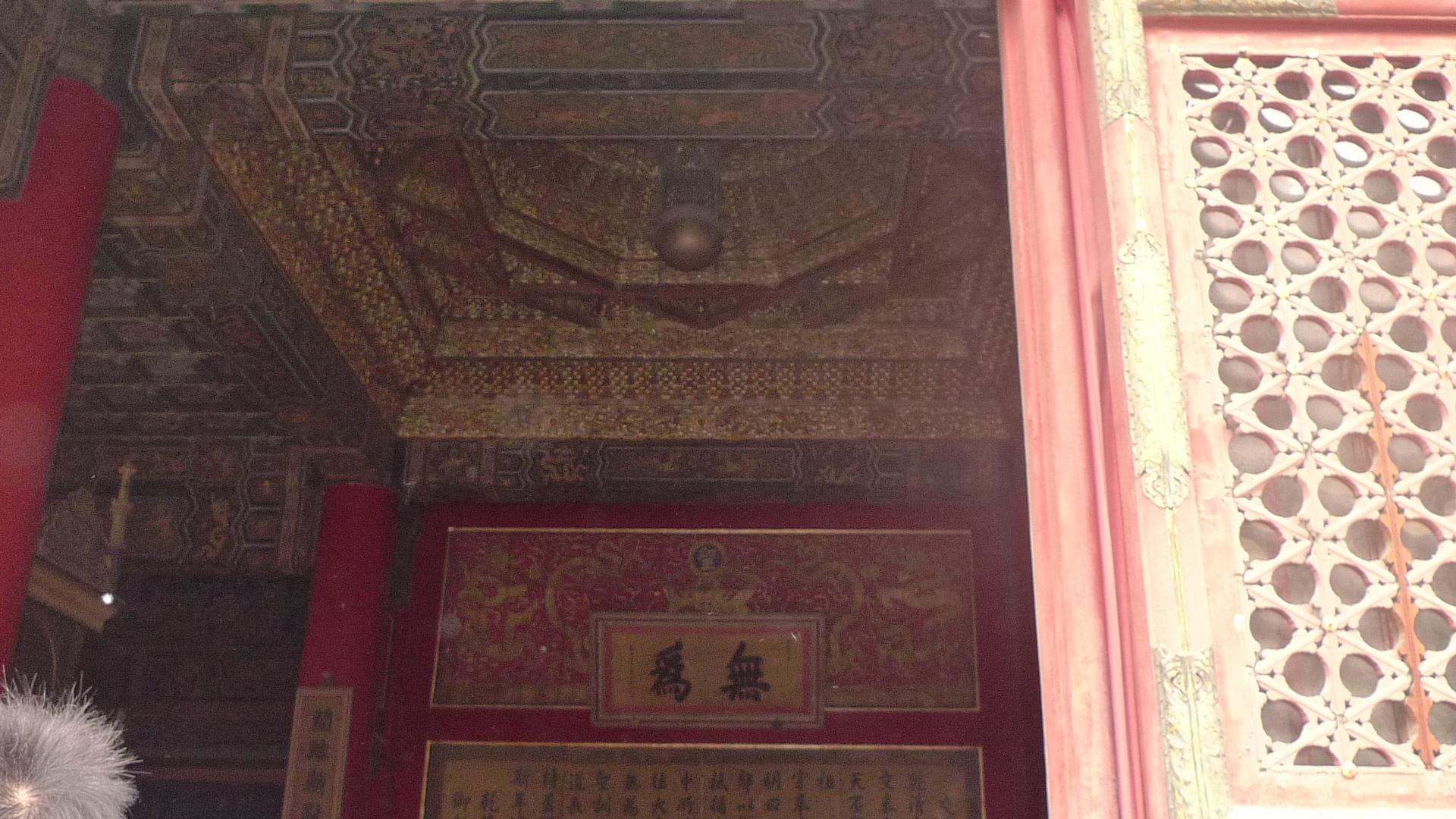 木质结构古建筑群,被誉为世界五大宫之首(北京故宫