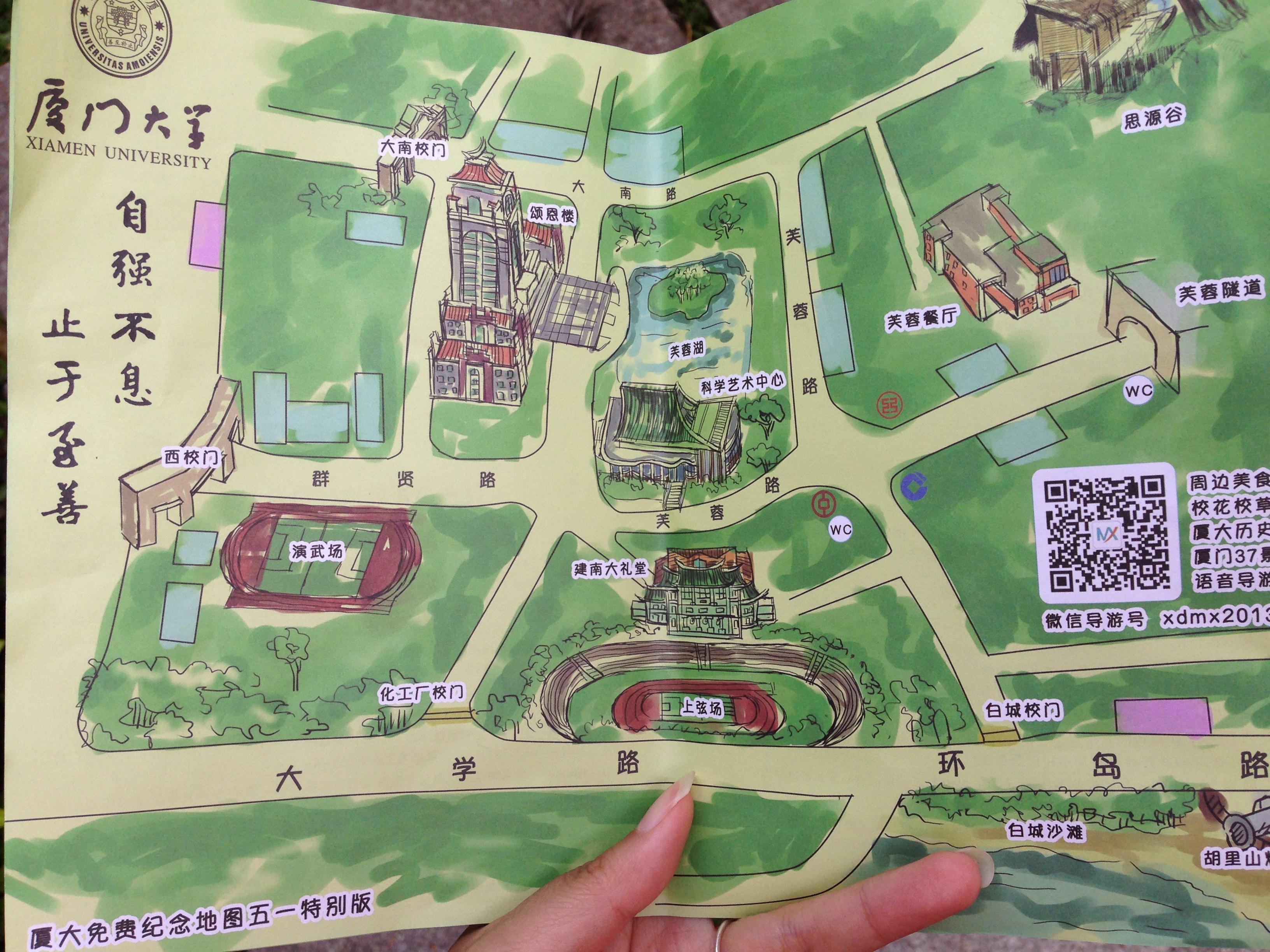 张厦大手绘地图