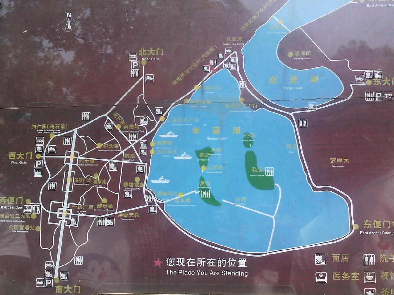 长沙烈士公园平面图