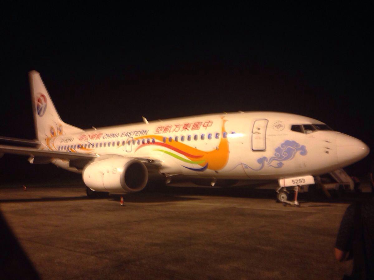 北京到宜宾飞机