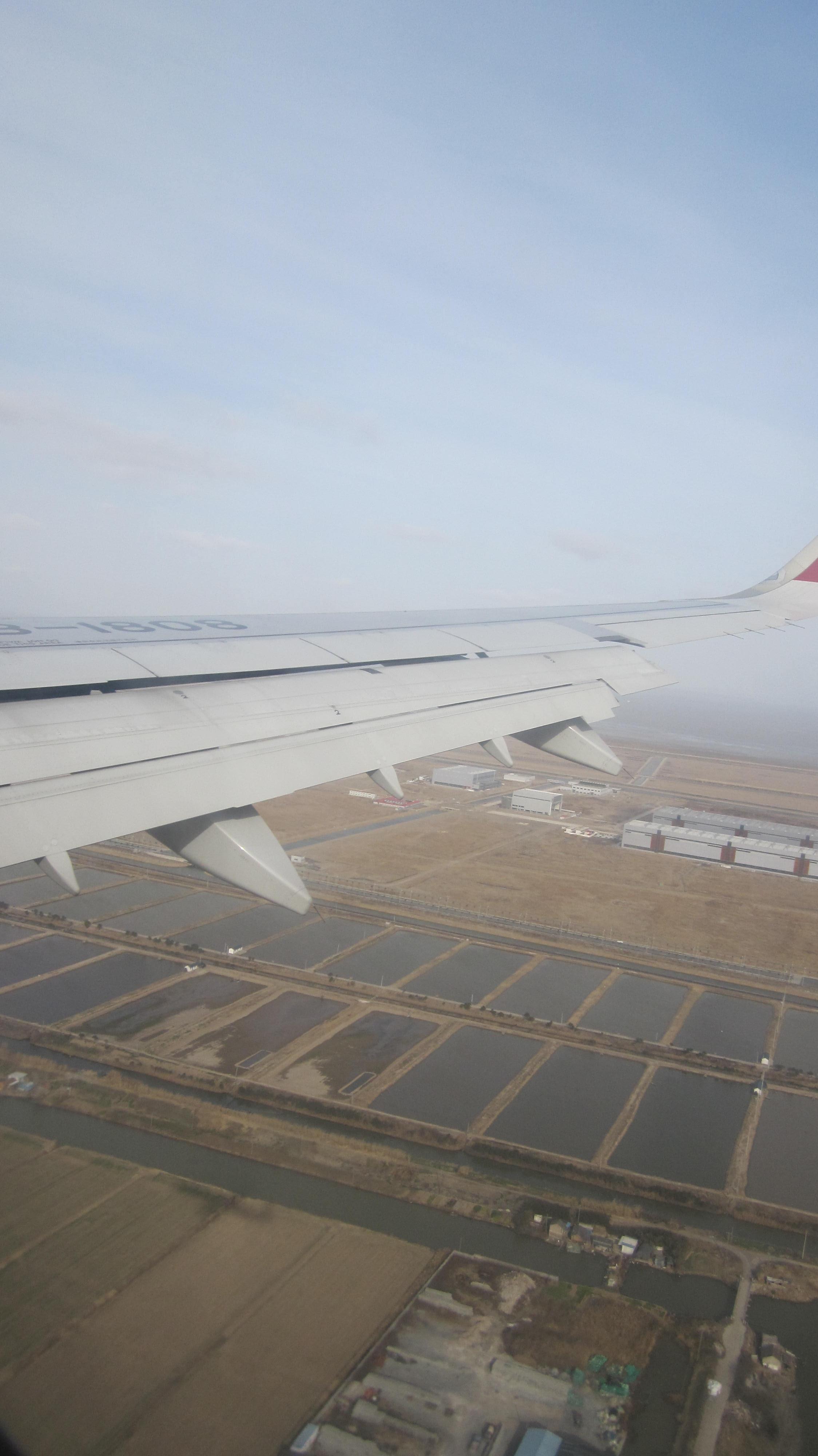 """飞机去往吉林,线路为""""吉林雾凇岛——雪乡——哈尔滨"""