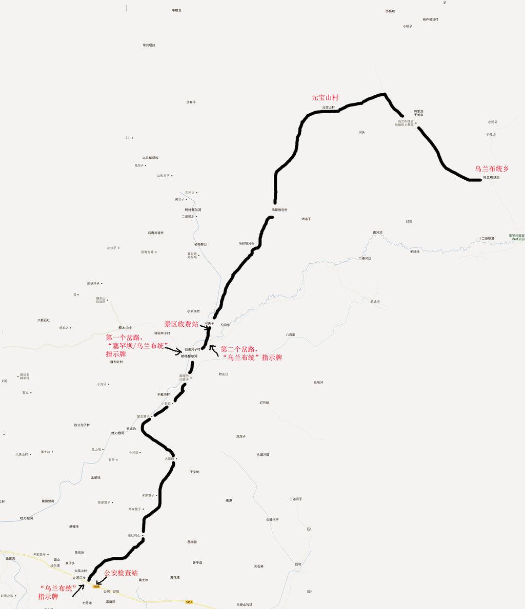 图二十:北京至乌兰布统乡路线