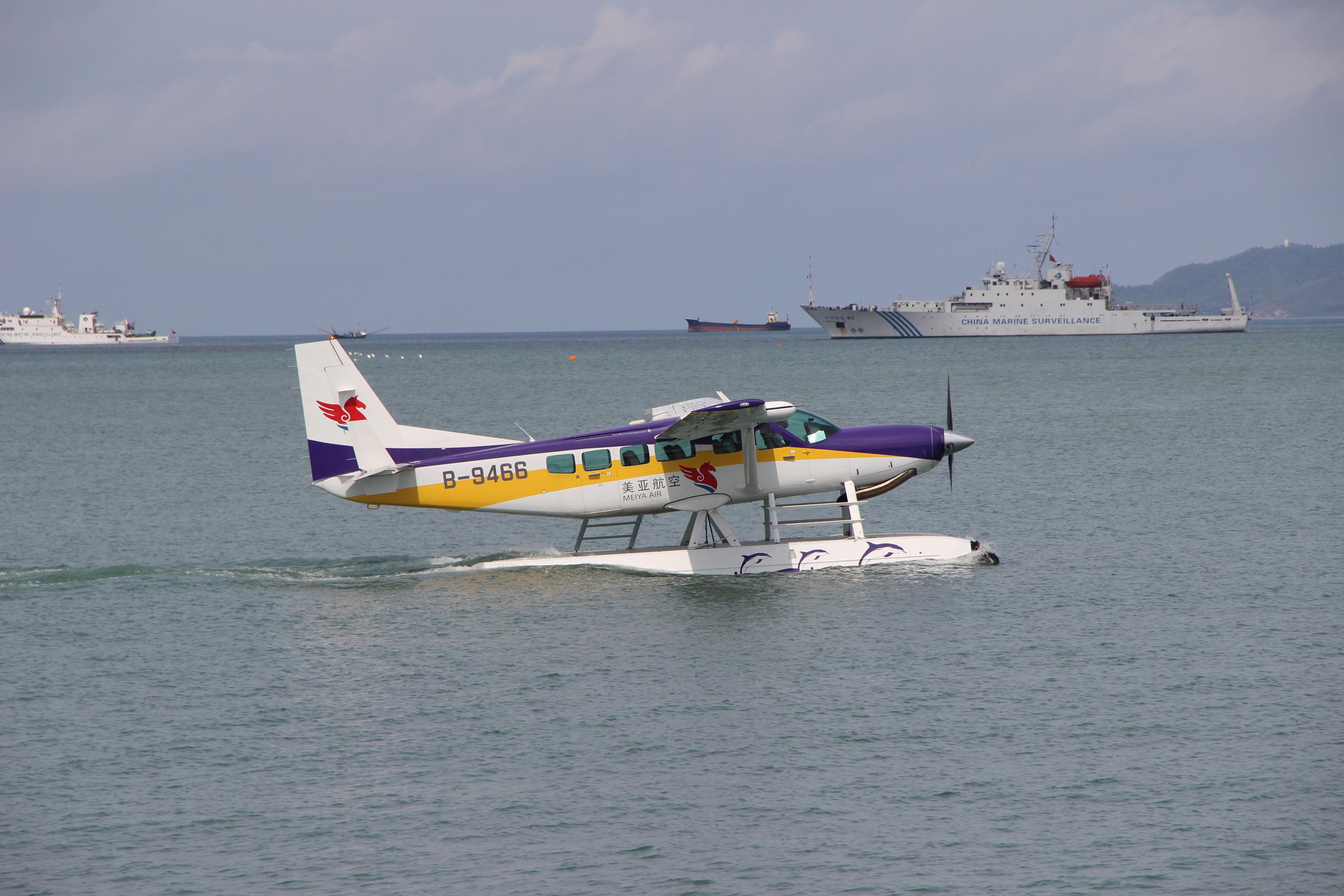 【情定三亚】(私人定制-包机)水陆两栖飞机求婚/订婚